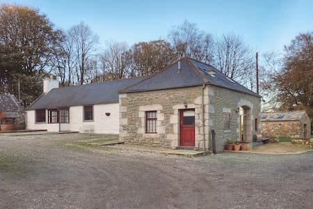 Stable Cottage (Argrennan Manor Estate)