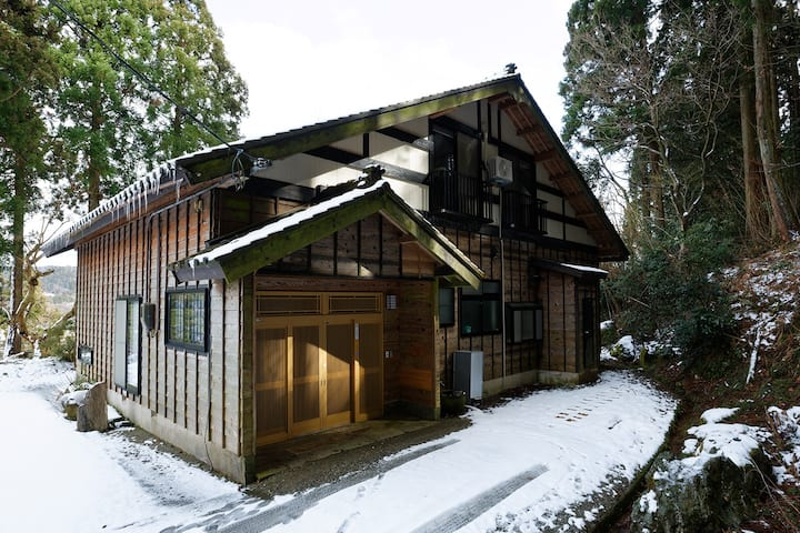 nou no ie  -Nishikigoi House-