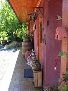 Antu-Wiras B&B (Varillas de Sol) - Chimbarongo - Bed & Breakfast