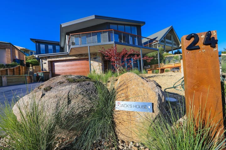 JACKS STUDIO ON THE LAKE - Jindabyne  - Pis