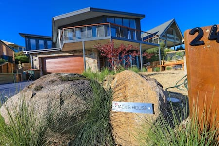 JACKS STUDIO ON THE LAKE - Jindabyne