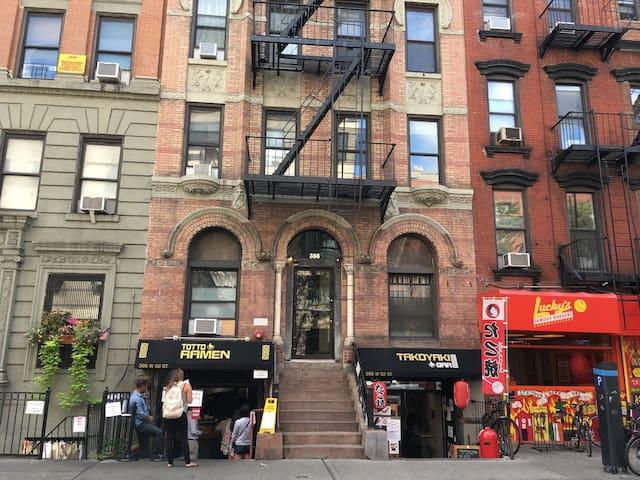 2bedRmInHell'sKitchen52nd&9thAve - New York