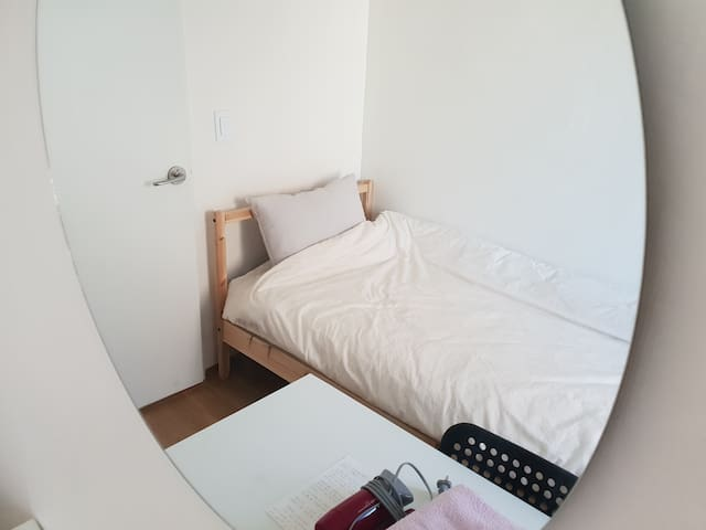 Center of Seoul. Bright Room A. cosy&sweet