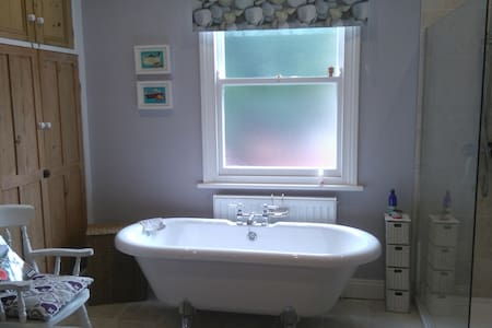 Sunny, friendly, close to town - Nottingham