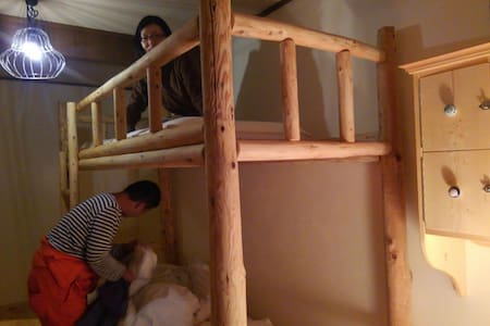 Hinoki A w/breafast (bunk beds) - Bed & Breakfast