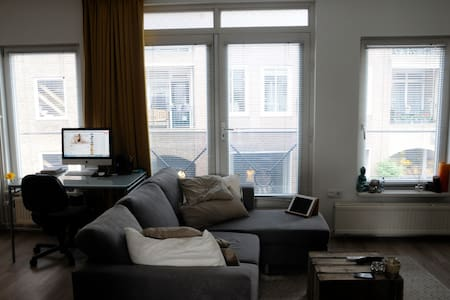 Mooi Appartement bruisend Ginneken (Centrum Breda) - 布雷达 (Breda) - 公寓