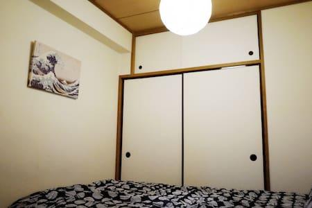 Wonderful location!5Min Ikebukuro,10Min shinjuku.! - Toshima-ku