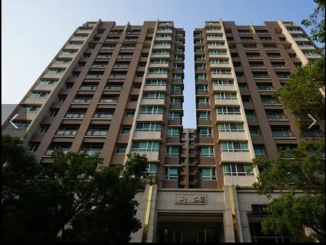 Charming Comfort Convenient Shared - Zhubei City - Huoneisto