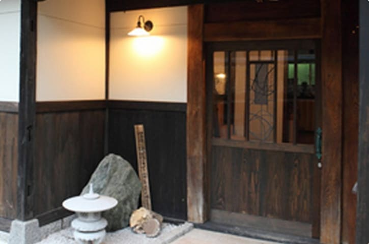 Enjoy quiet, northern Kyoto in a 180 year old Farm House
