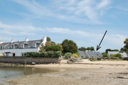 gite au bord du Golfe du Morbihan - Larmor-Baden - Rumah