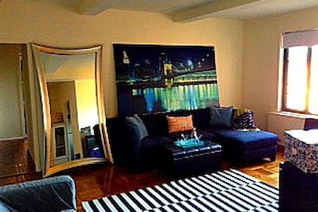 Huge, Sunny, Pristine Condominium - Bronx - Condominium