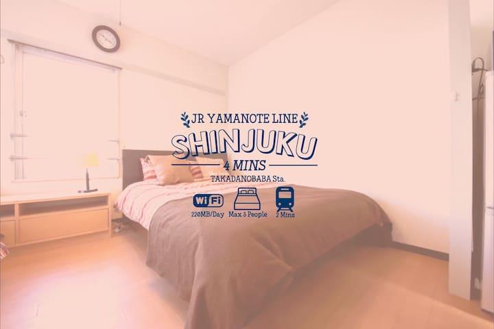 Open SaleJR Yamanote line 4 mins to Shinjuku - Shinjuku - Wohnung