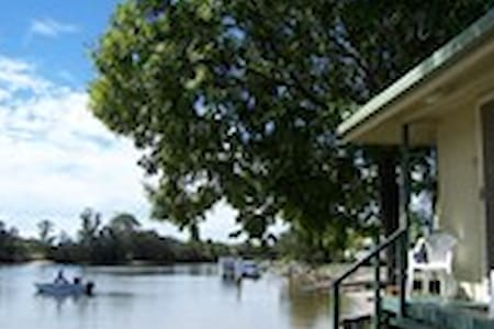 Island style on the Sunshine Coast - Diddillibah - Domek parterowy