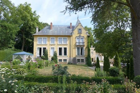 Studio in estate surrounded by lush gardens - Sens-Sennecey-le-Grand - 公寓
