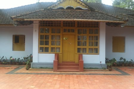 FieldView  Home Stay Coorg - Ponnampet - Haus