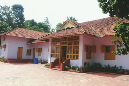 FieldView  Home Stay Coorg - Ponnampet