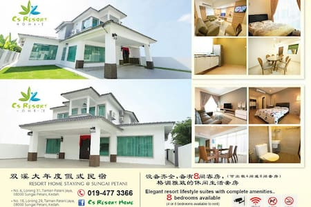 Cs Resort Home  - Sungai Petani