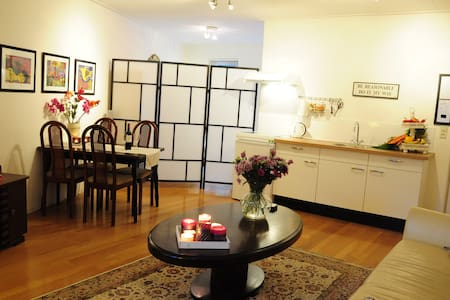 causy furnished apartment for 2 - Wohnung