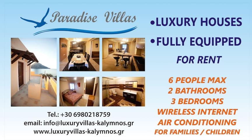 Kalymnos Luxury Paradise Villas - Kálimnos - Ev