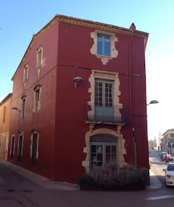 Loft in Ancien CorkFactory Offices - Palafrugell