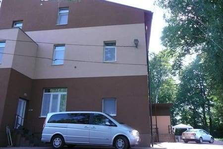 NEW & MODERN VILLA  APARTMENTS - Vratimov