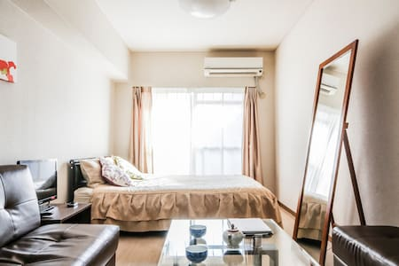 OneStep to Hiroshima St +MobileWIFI - Appartement