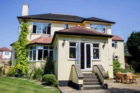 Tresillian House Bed & Breakfast - Melton Mowbray - Guesthouse