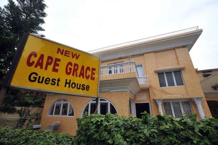 NewCapeGrace Guest House Islamabad - Islamabad - Bed & Breakfast