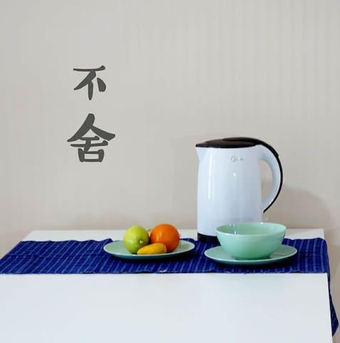 不舍 这个城市,有你的不舍… A Nordic Room in Northwest China - Yinchuan - Apartment