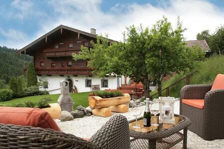 gemütliche Appartements Zell am See - Thumersbach