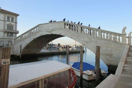 Casa Centro Storico Chioggia         M0270080960