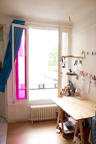 Studio pour l'été