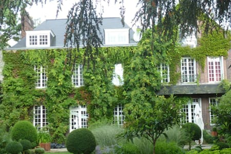 Chambre Cocoon - Rouen - Bed & Breakfast