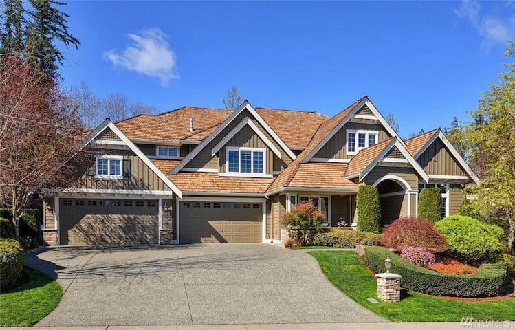靠近西雅图、贝尔维尤,高品质豪华住宅,周边安静,景色宜人 - Sammamish - Bed & Breakfast