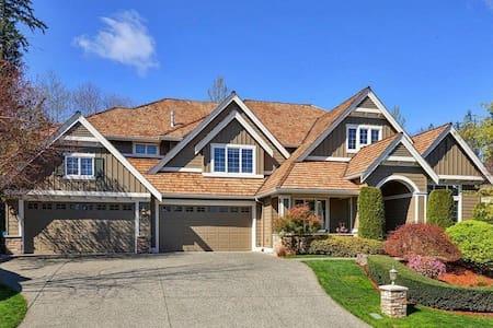 靠近西雅图、贝尔维尤,高品质豪华住宅,周边安静,景色宜人 - Sammamish