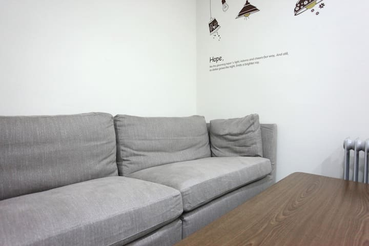 1F。童趣『圓山』居 。新裝潢 - Datong District