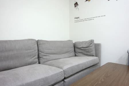 1F。童趣『圓山』居 。新裝潢 - Datong District - Ev