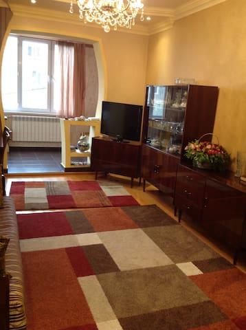 Ереван - Вам будут рады)