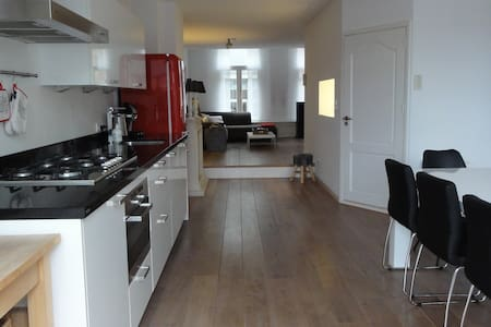 Spacious Apartment Haarlem Centre - 哈勒姆