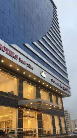 SALALAH ROYALS HOTEL