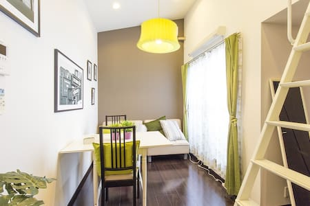 4min from Nagoya station★Pocket Wi-Fi★Kitchen/3PPL - Nishi-ku, Nagoya-shi