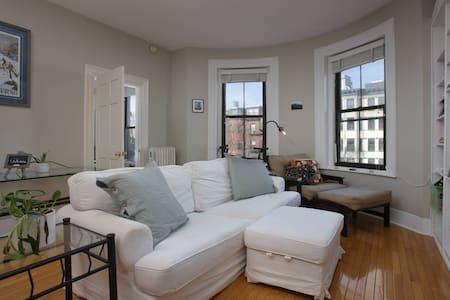South End Hospitality - Boston - Apartment