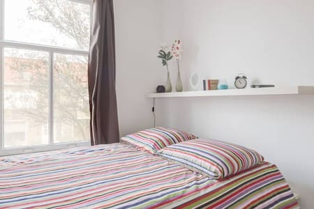 A nice room nearby Keukenhof, Lisse - Dům