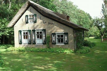Sprookjeshuis in Gaasterland - Nijemirdum - Kabin