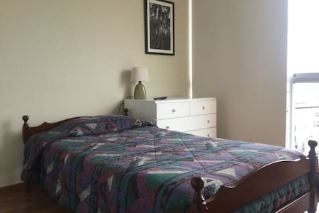 Habitación privada con baño propio - Distrito de Lima