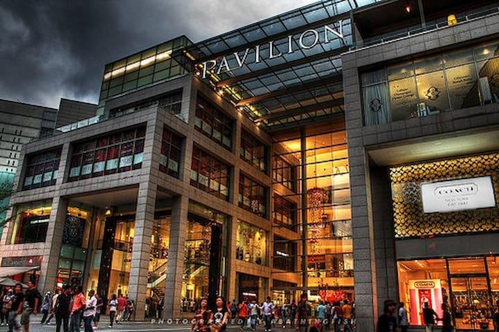 Pavilion Shopping Mall