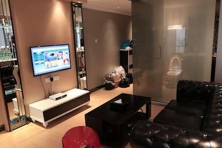 豪华大床套房 - Zhongshan - Apartment - 2
