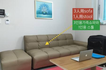 Seoul 吉祥如意/김포공항 역(首尔金浦机场站)住2人 - Gangseo-gu - Apartment
