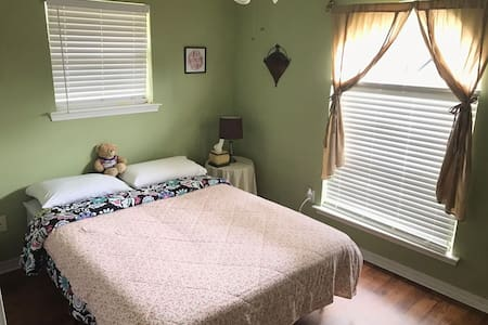 Quiet Bedroom#2 Near Lakeside Mall, 15 Mins to CBD - Metairie - Rumah