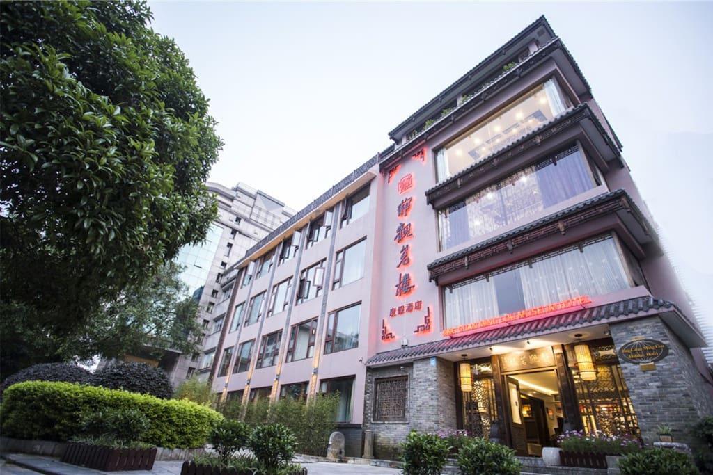 榕湖静观茗楼度假酒店主体 the aroma tea house photo